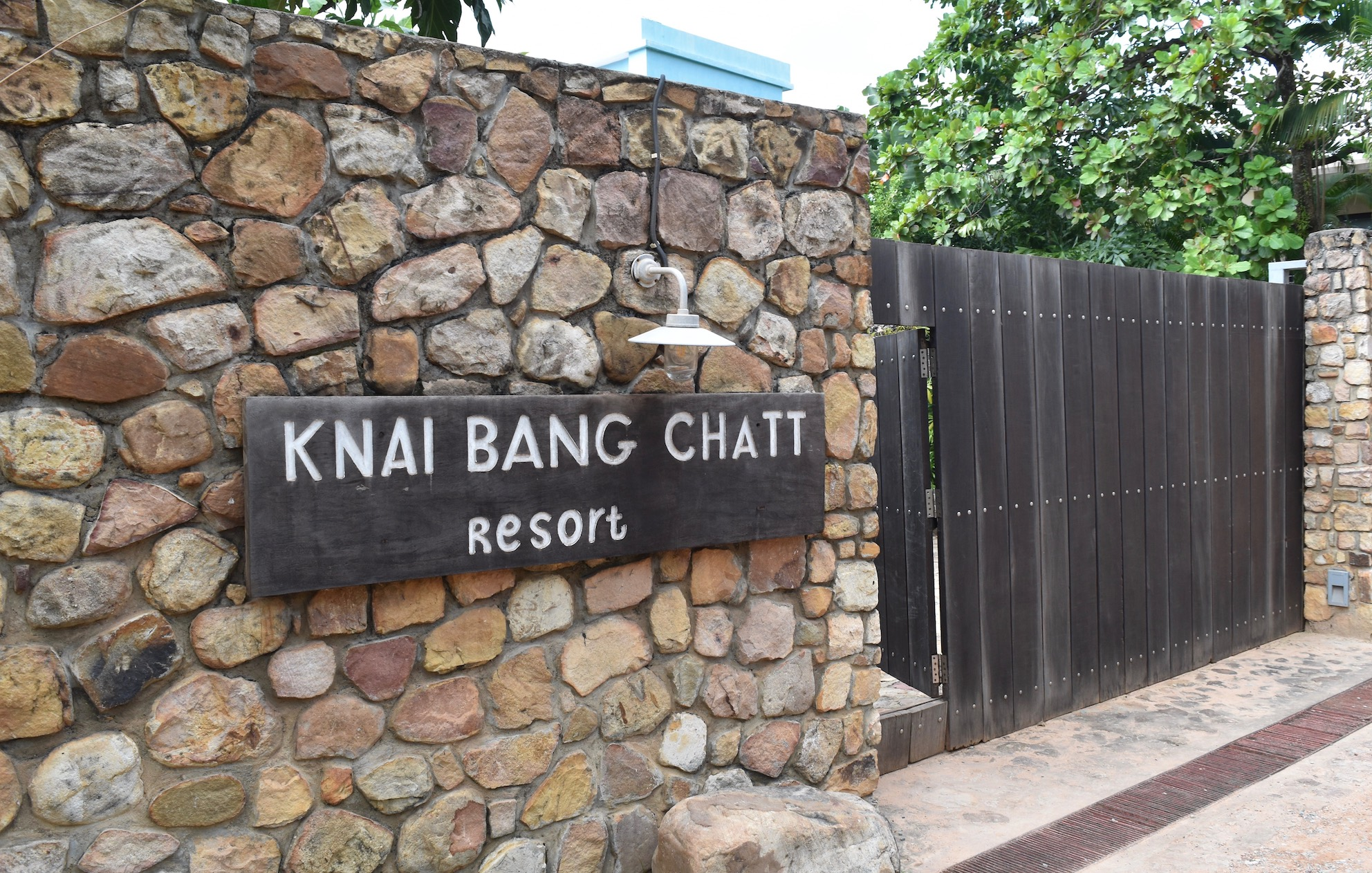 A Lovely Planet - Knai Bang Chatt - Cambodia